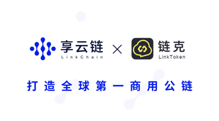 How Can Libra Protect Privacy? See What LinkChain Has to Say About Its High Performance in Such Protection
